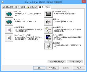 ip4100dialog