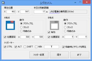 moveCursor130